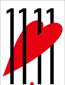 11.11 Heart